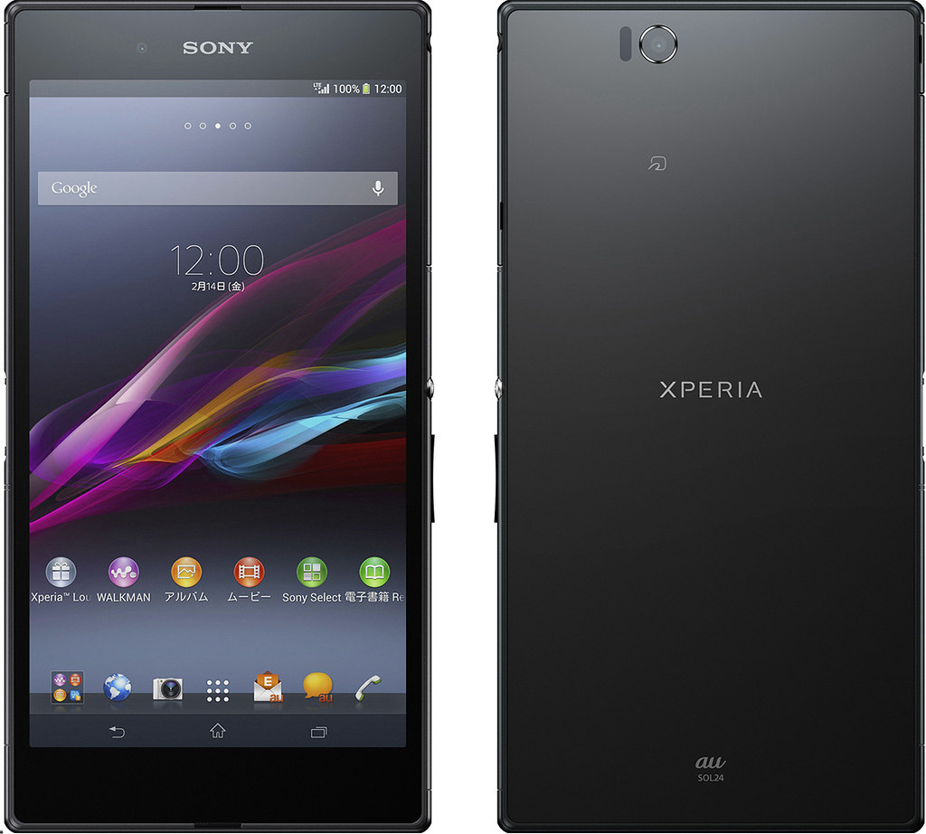 Xperia Z Ultra SOL24 実物大の製品画像