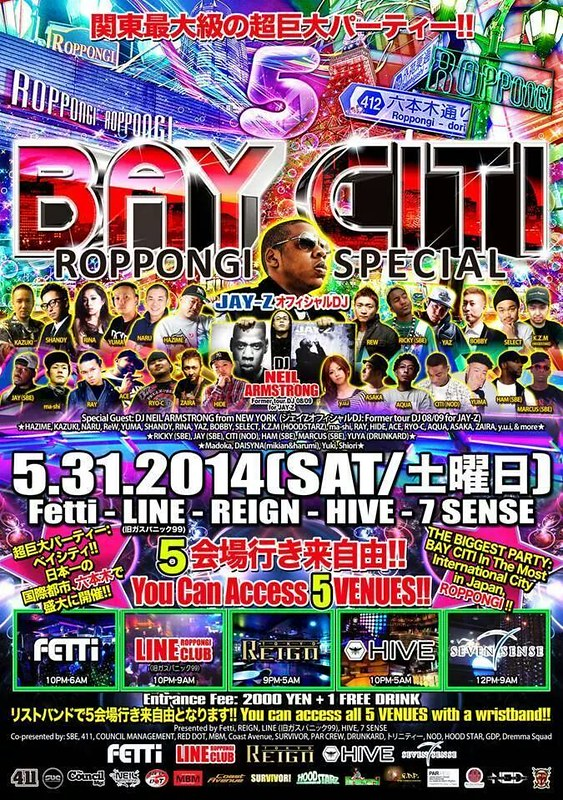 Bay Citi Roppongi Special 5/31 Sat