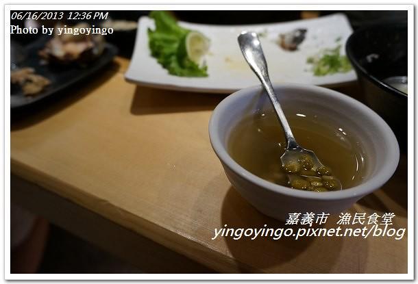 嘉義市_漁民食堂20130616_DSC04328