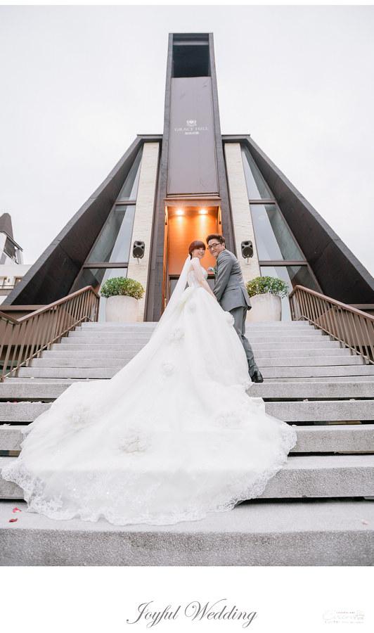 Gaven & Phoebe 婚禮記錄_00054