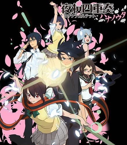 130724(1) - 電視動畫《夜桜四重奏 〜ハナノウタ〜》鎖定10月開播、「觀月警察 & 館林姊妹」聲優揭曉!