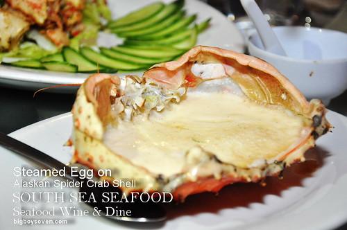 south sea seafood 2