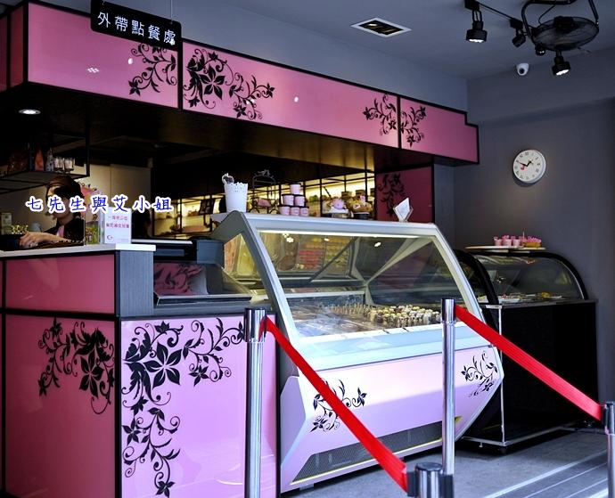 2 IOU Cafe