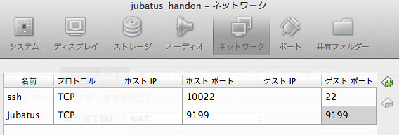 スクリーンショット 2013-09-02 11.50.02