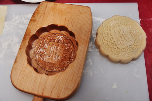 InterContinental Mooncake 10