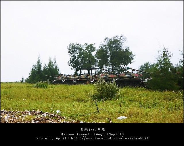 P1170057