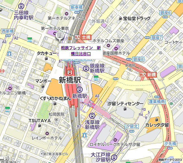 fresa inn地圖
