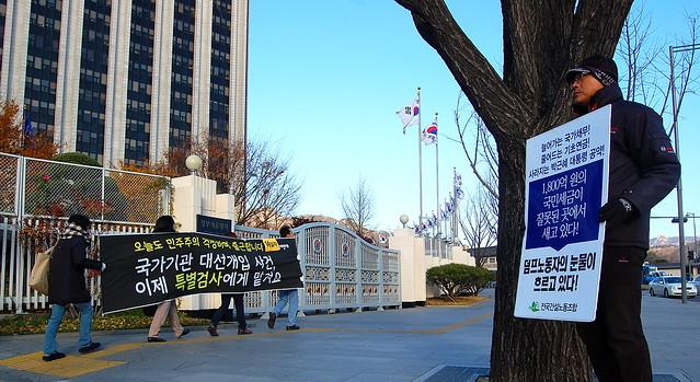 20131121_국가기관대선개입특검촉구출근길행진(14일차)-03