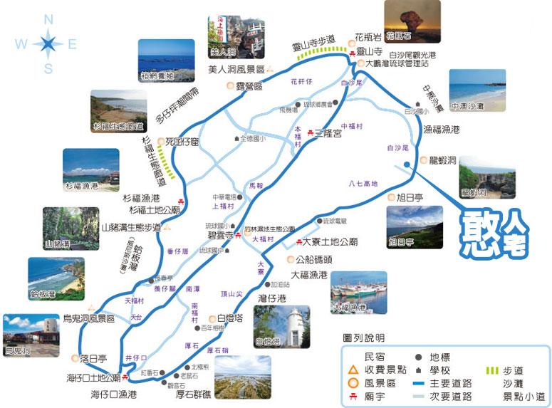 小琉球旅遊景點