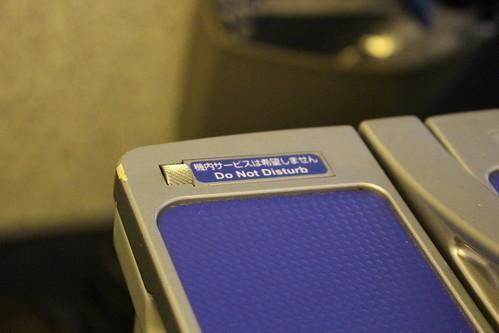 機内サービスのリクエストサイン