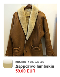 lambskin_thumb