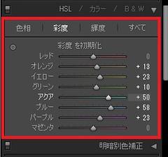 raw-7