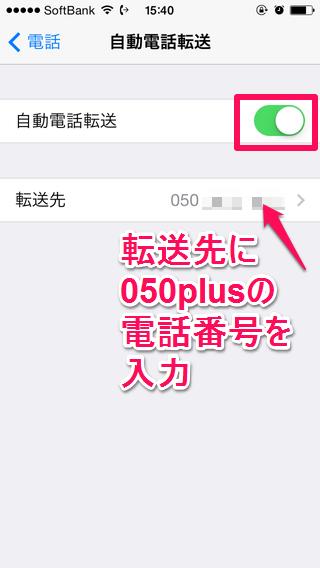 050plus7