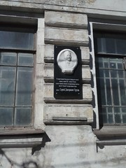 Photo of Black plaque number 12166