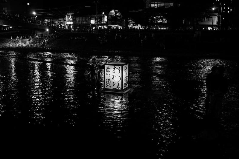 浅野川灯篭流し三