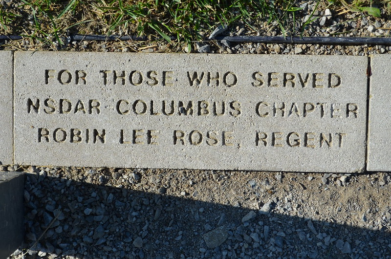 For Those Who Served - Rose