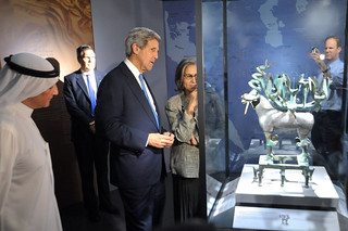 Secretary Kerry Tours an Islamic Cultural Center