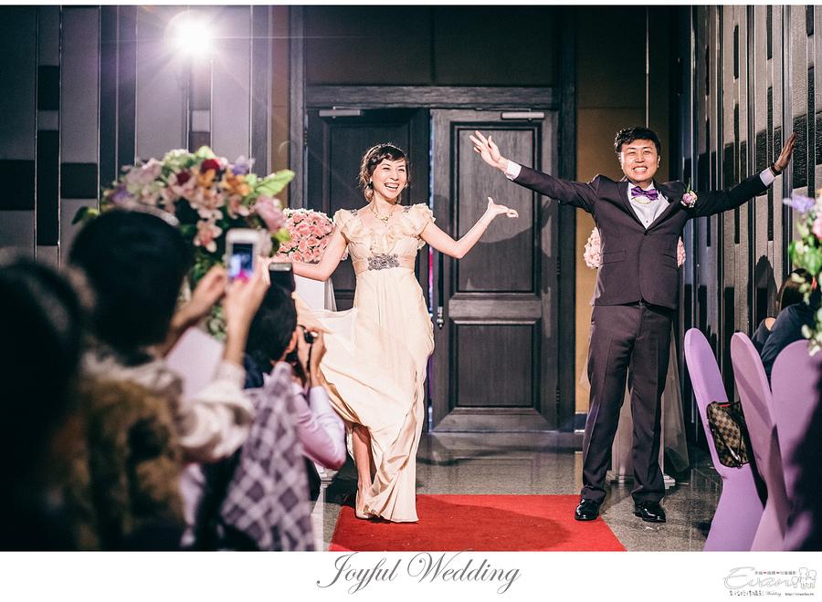 Mason & Vivia 婚禮記錄 _00150