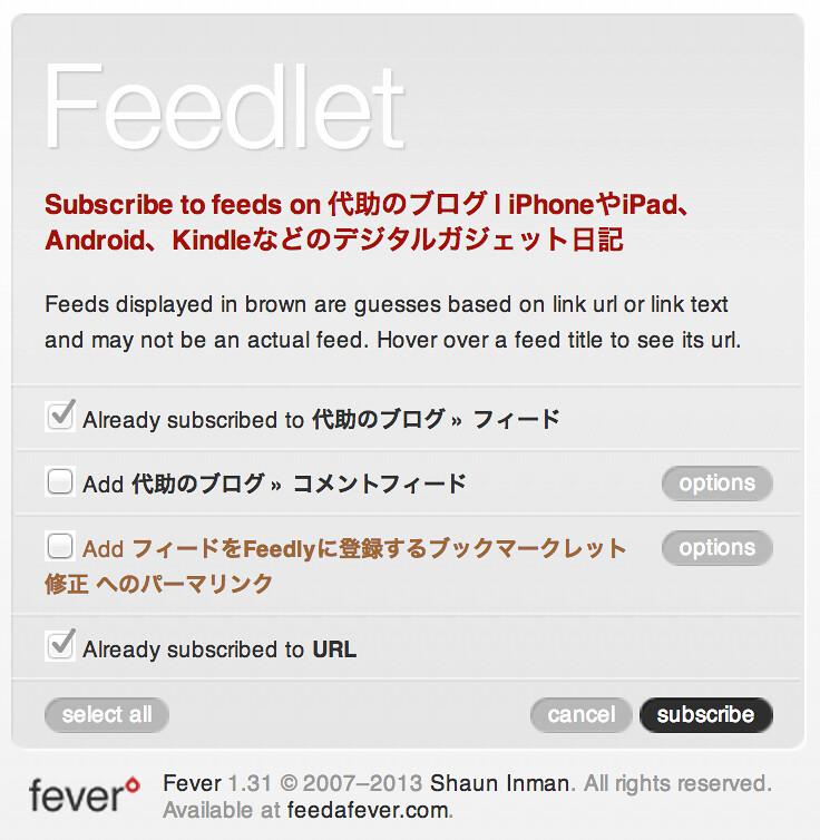Fever Feedlet