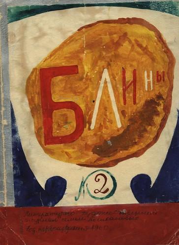 стр.181     Номер 2