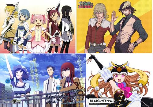 130726 -《日本電視動畫史50週年》專欄第49回(2011年):魔法少女&變身英雄大創新、活歷史「出崎統」逝世! 1