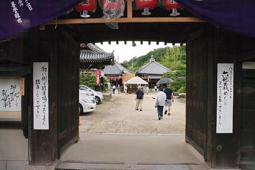 【写真】2013 行事 : 大善寺・六地蔵巡り/2019-10-22/IMGP1447