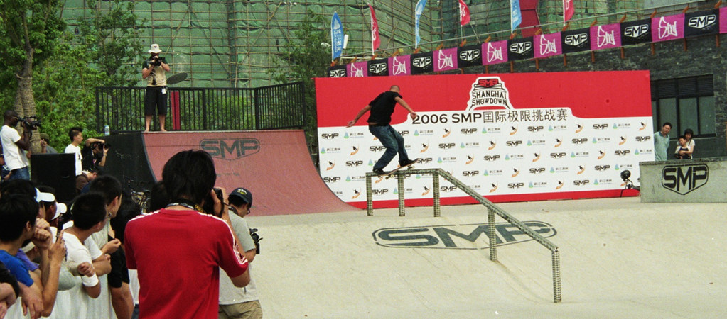 Chris Senn- Frontside Boardslide, SMP Shanghai Showdown 2006