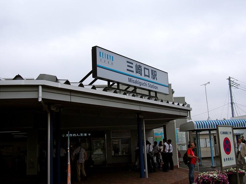 P8250133