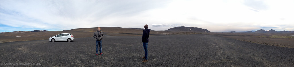 Iceland, Day 4 [11]