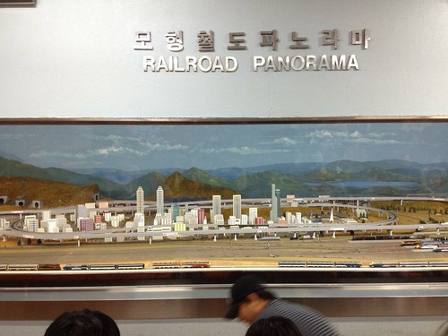 의왕 railroad museum