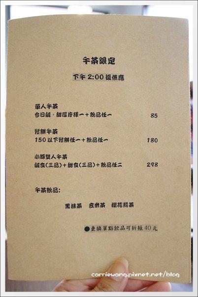 小豚輕食 (27)