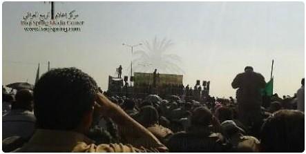 FALLUJA demonstration