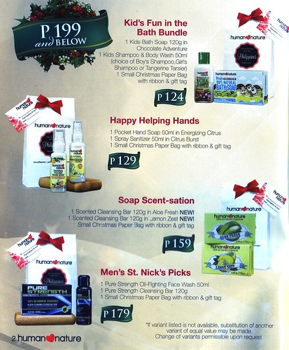 Human Nature Gift Sets for 2013