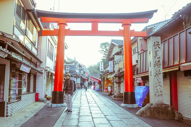 1317-Japan