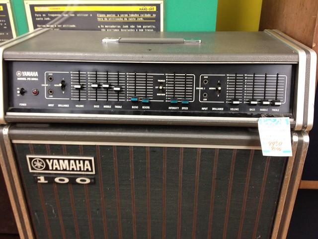 Yamaha Keyboard Speaker Problems