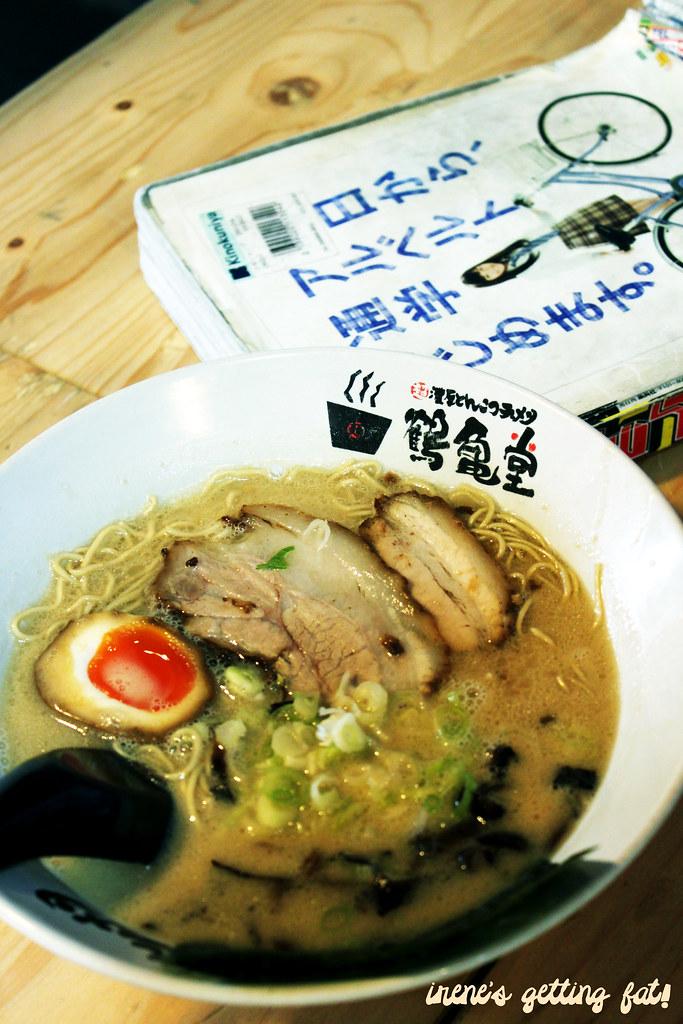 tsurukamedou-tonkotsu-ramen