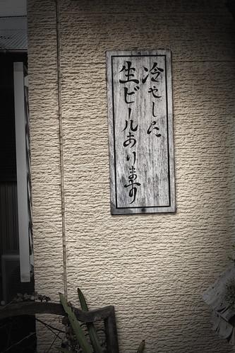 2014.02.21(R0019380LR_GXR_S10_Dark Contrast Glow2