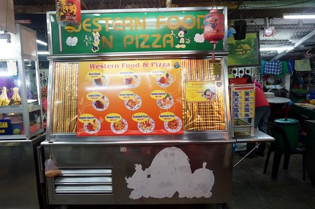 Padang Brown Medan Selera - halal penang-010