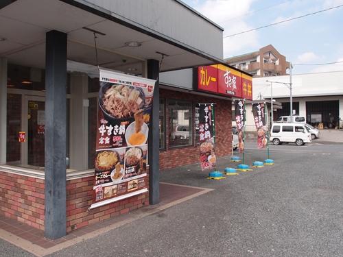 sukiyasukinabezen001