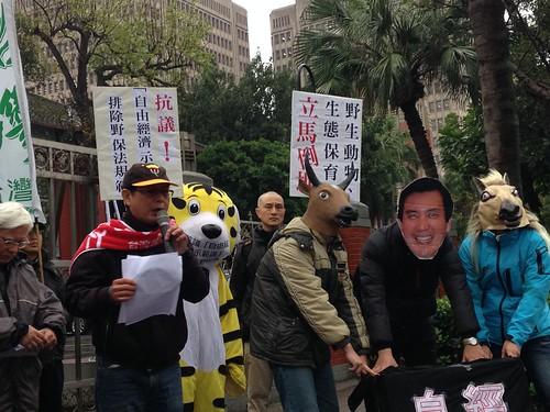 環團抗議自經區條例排除部分野保法條。