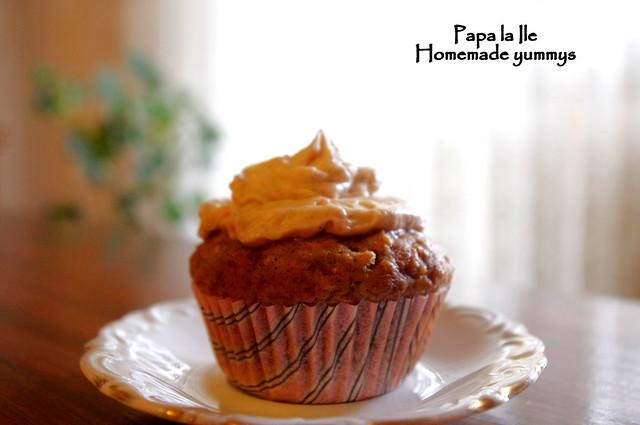 Carrot cupcakes (1)