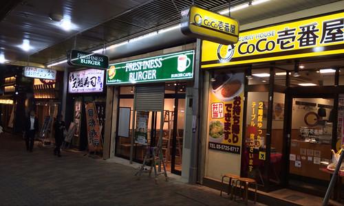 駒沢通り沿いエビス商店街のココイチのとなりにフレッシュネスバーガーができるよ