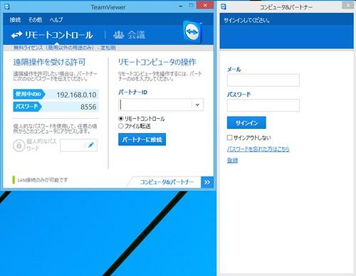 ThinkPad8側-04