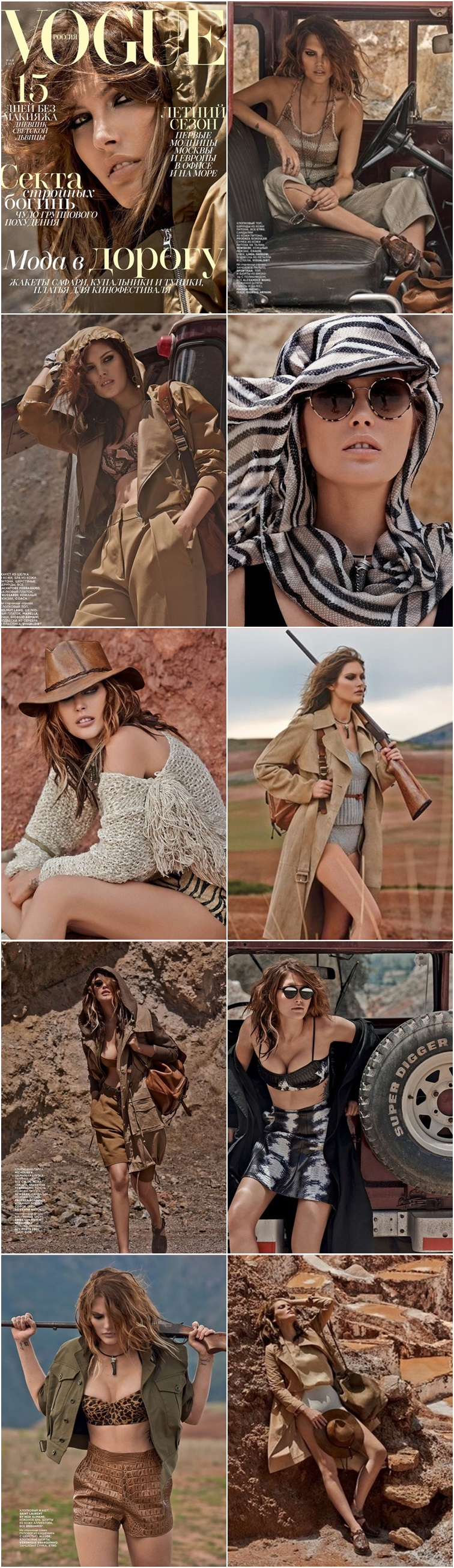 catherine-mcneil-mariano-vivanco-fashion4addicts