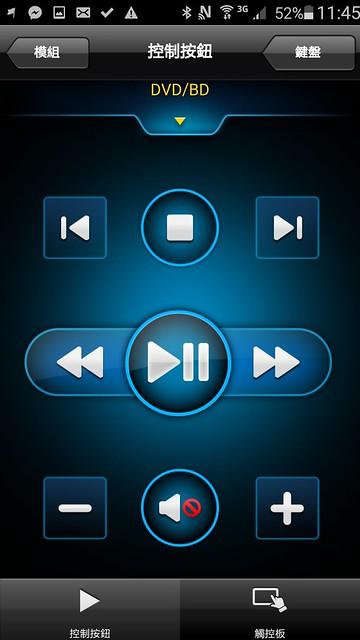頂尖影音享受!訊連科技 PowerDVD15 影音播放軟體 @3C 達人廖阿輝