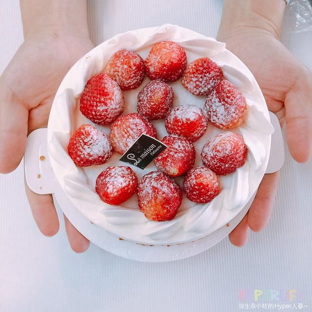 梅笙蛋糕工作室 (19)