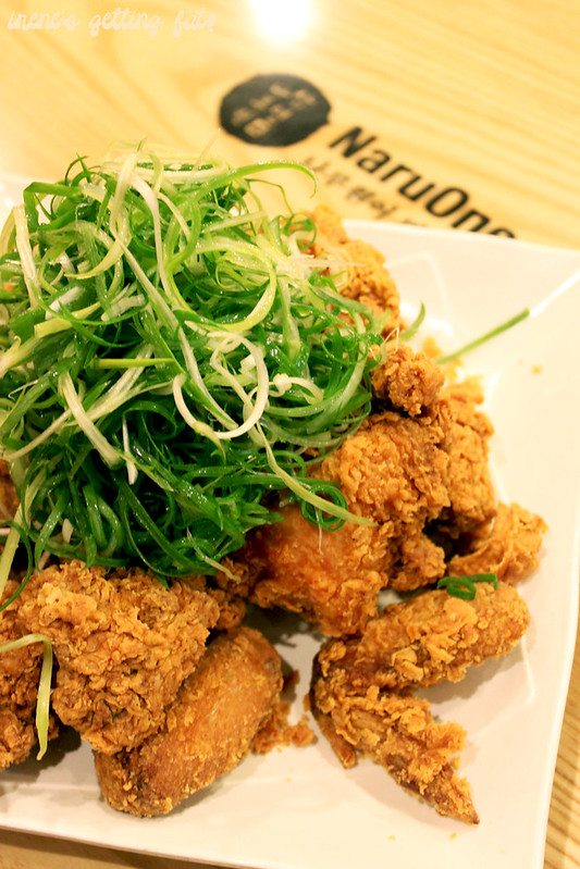 naruone-chicken-3