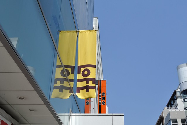 shizuoka_13_7_8
