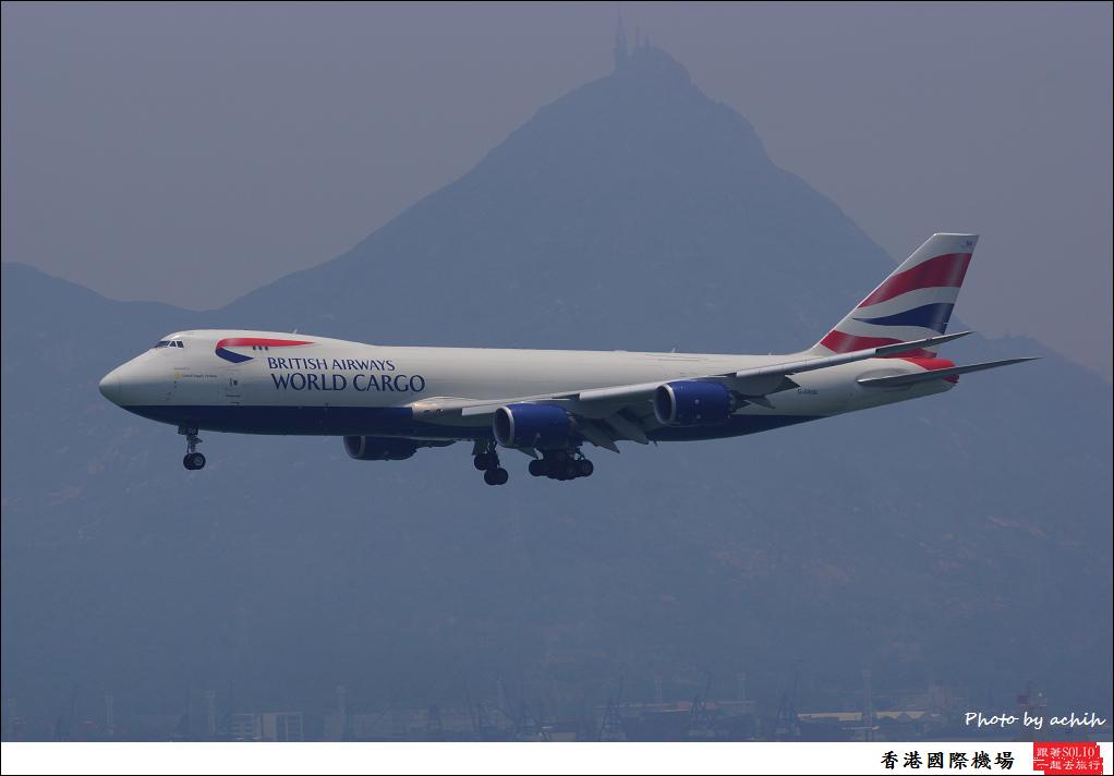 British Airways World Cargo (Global Supply Systems) G-GSSD