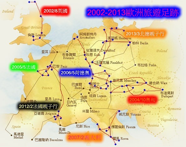 2002-2013歐洲足跡